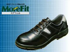 安全靴 短靴 JMF7055 27.5cm〜28.0cm
