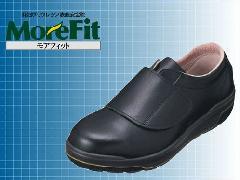 安全靴 スニーカータイプ MF3600 27.5cm〜28.0cm