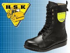 安全靴 長編上靴 HSK207 27.5cm〜28.0cm