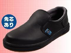 安全靴 クックプロCS(W・B)2002 28.0cm