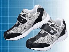 安全靴 スニーカータイプ 若軽君 JKM−S 23.5cm〜28.0cm