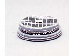 吸収缶 KGC-10型 ハロゲンガス用