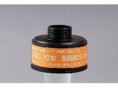 吸収缶 KGC-70型 亜硫酸ガス用