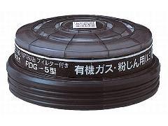 吸収缶 RDG-5型