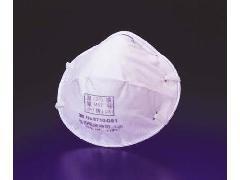 3M 防じんマスク(使い捨て式) No.8710-DS1