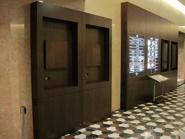 新宿区 ホテル インフォメーション専用 木製パネル オーダーメイド