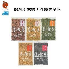 3袋+1袋サ-ビス(4袋3,240円)1袋120g入