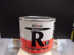 ローバル1キロ缶