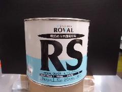 ローバルシルバー0,7キロ缶