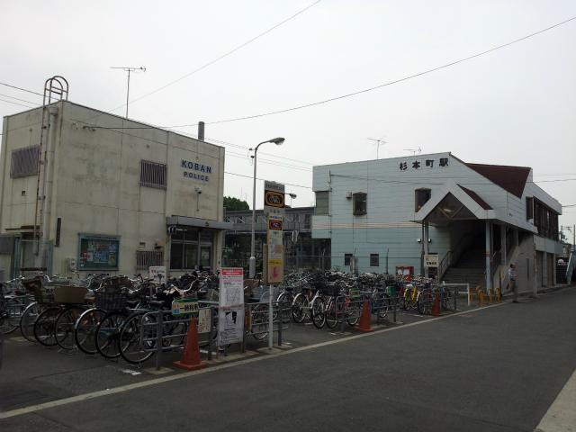 杉本町駅周辺