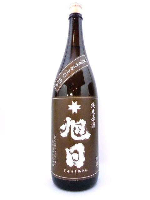 十旭日 純米原酒 五百万石 19BY 1800ml