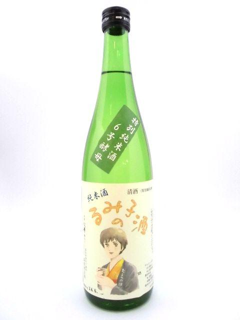 るみ子の酒 純米 6号酵母 720ml