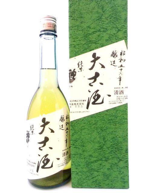 神亀 純米大古酒 昭和五十七年醸造 720ml