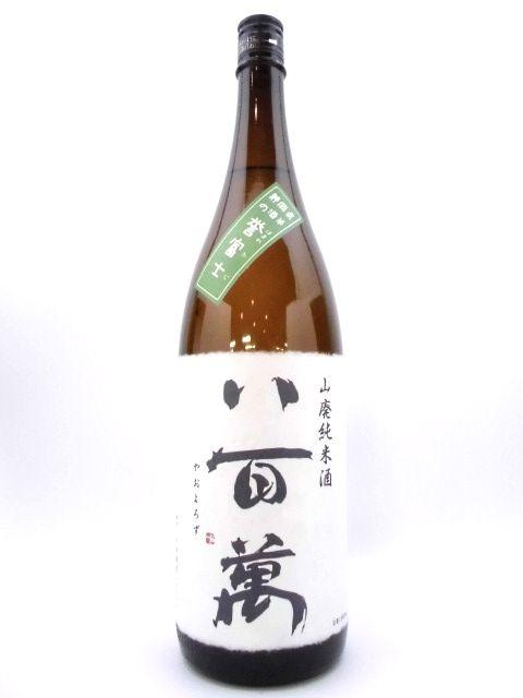 杉錦 山廃純米 八百萬 1800ml