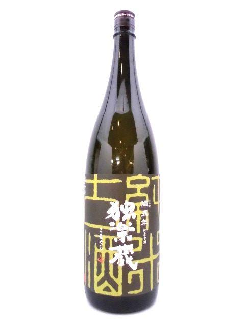 独楽蔵 純米古酒 悠五年 1800ml