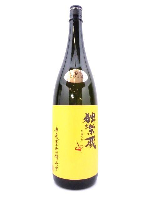 独楽蔵 特別純米 無農薬山田錦六十 1800ml