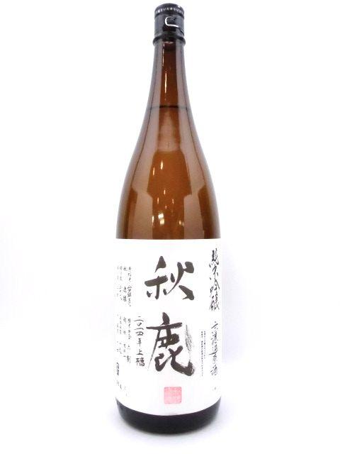 秋鹿 純米吟醸無濾過原酒 1800ml