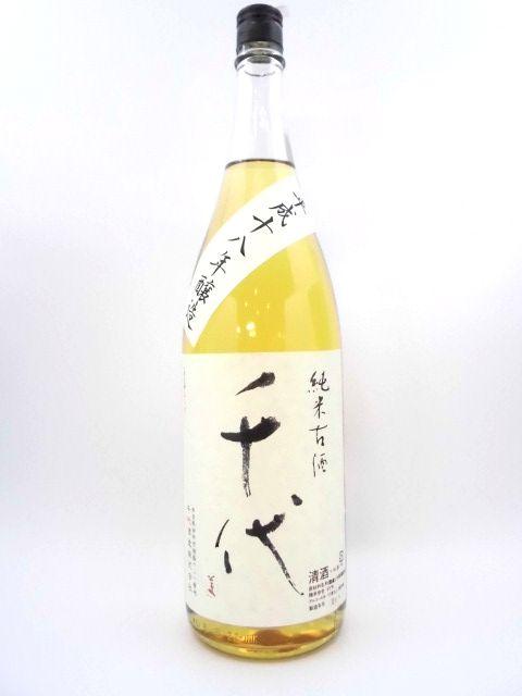 千代 純米古酒 平成十八年醸造 1800ml