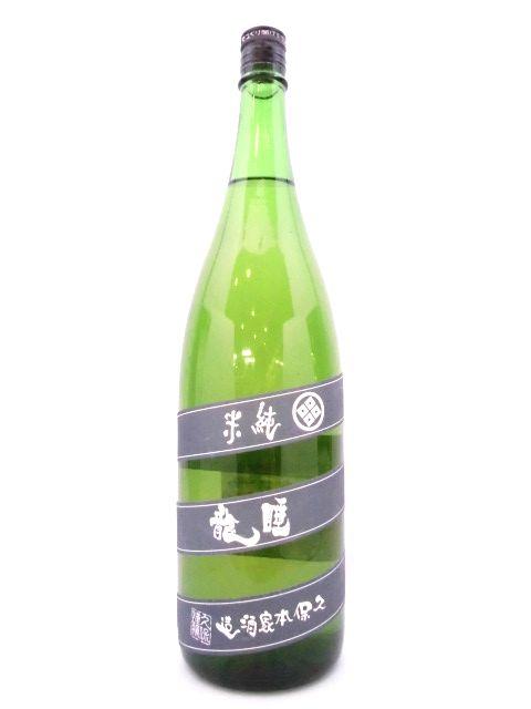 睡龍 純米 1800ml