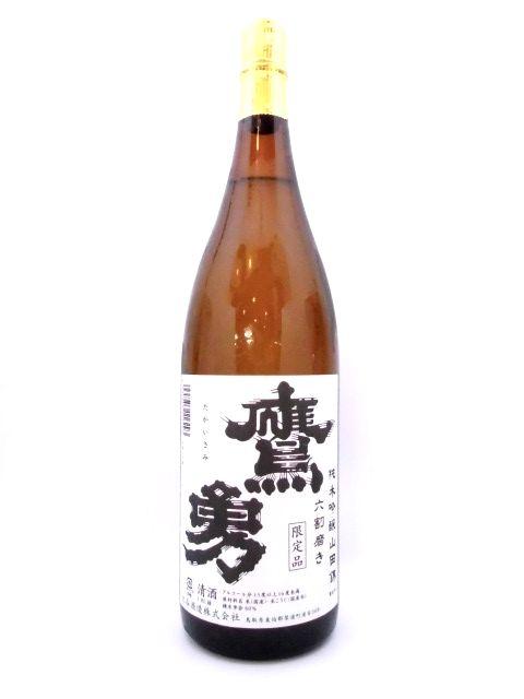 鷹勇 純米吟醸 山田錦 六割磨き 1800ml