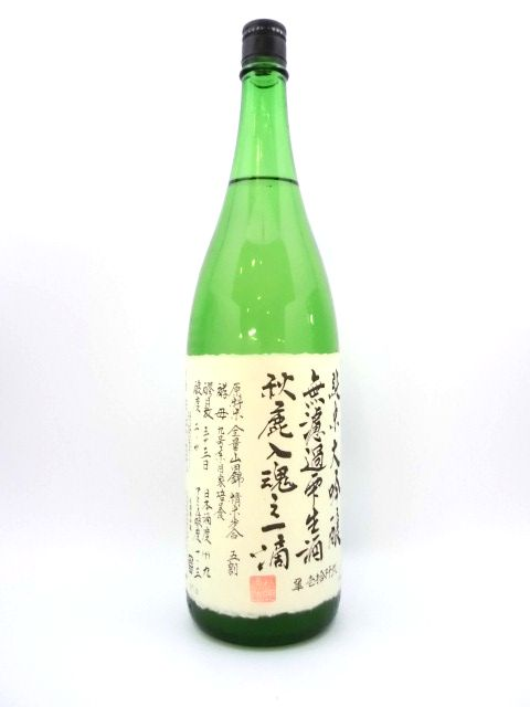 秋鹿 純米大吟醸雫生酒 入魂之一滴 1800ml