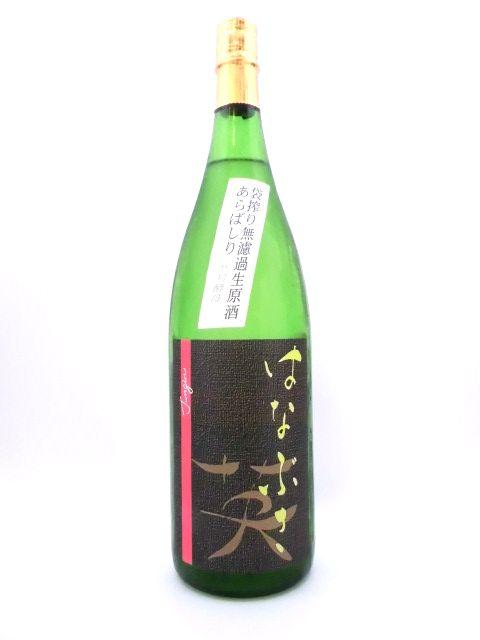 英 Jungin 純米吟醸無濾過生原酒 1800ml