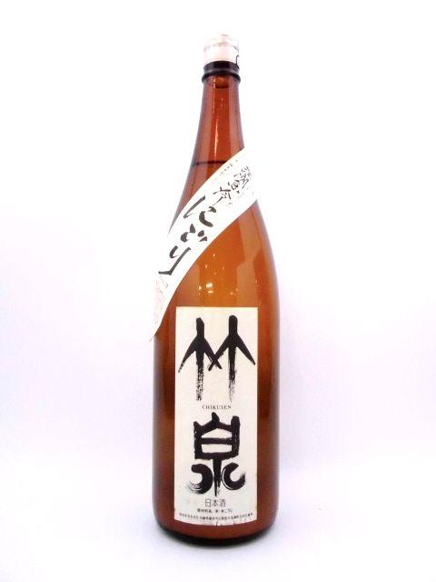 竹泉 壜燗急冷にごり18BY 1800ml