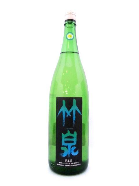 竹泉 純米吟醸 山田錦 1800ml