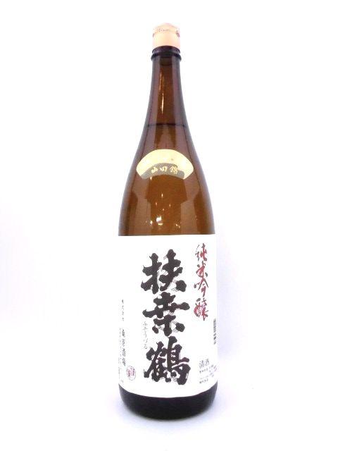 扶桑鶴 純米吟醸 山田錦 1800ml