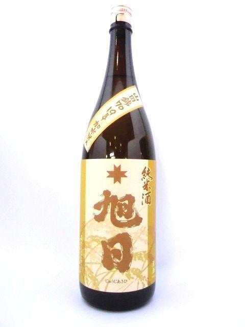 十旭日 純米熟成酒 山田錦70 19BY 1800ml