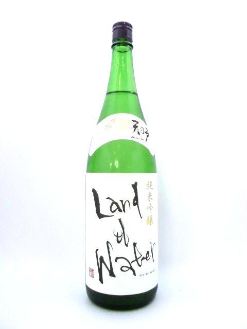 天の戸 純米吟醸 Land of Water 1800ml