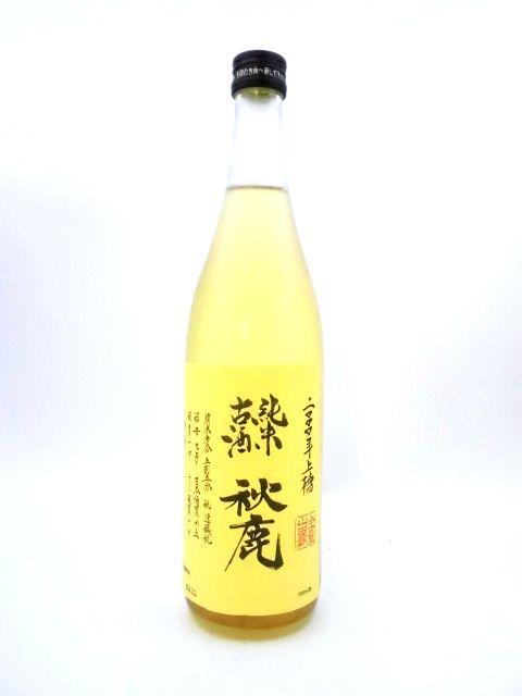 秋鹿 純米古酒 2000年 720ml