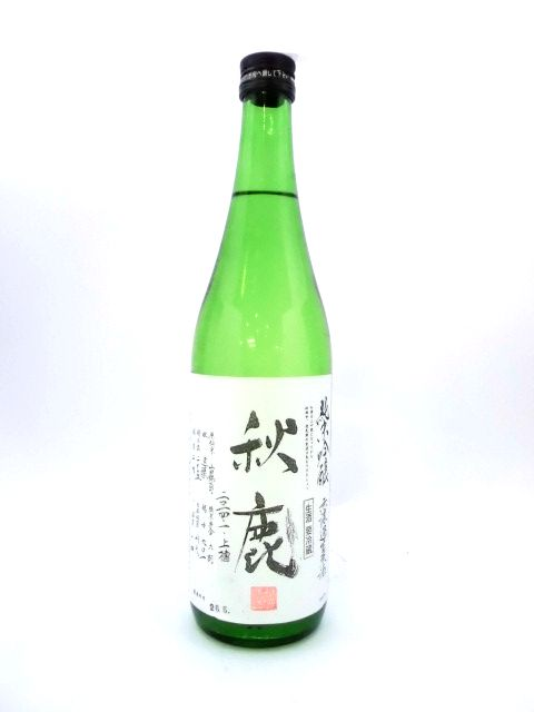 秋鹿 純米吟醸無濾過生原酒 720ml