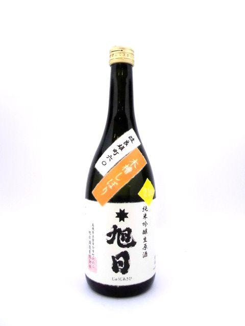 十旭日 純米吟醸生原酒 改良雄町60 720ml