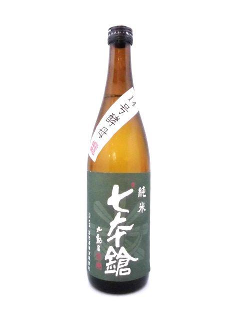 七本鎗 純米 玉栄 14号酵母 720ml