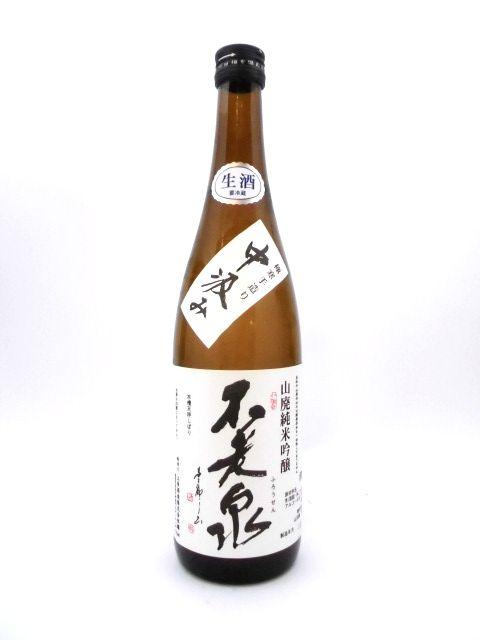 不老泉 山廃純米吟醸生原酒 中汲み 720ml