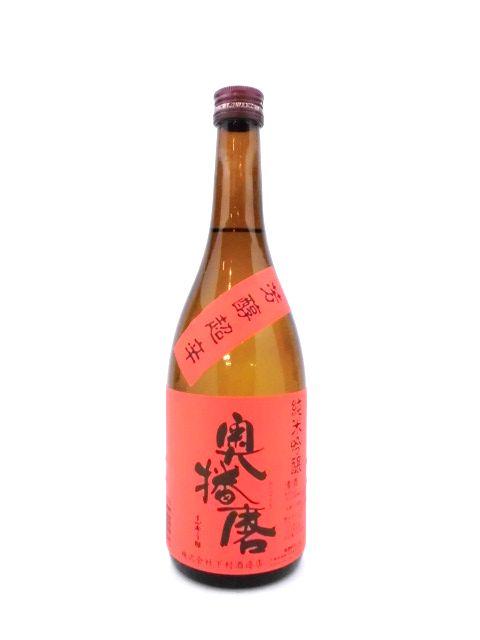 奥播磨 純米吟醸 芳醇超辛 720ml