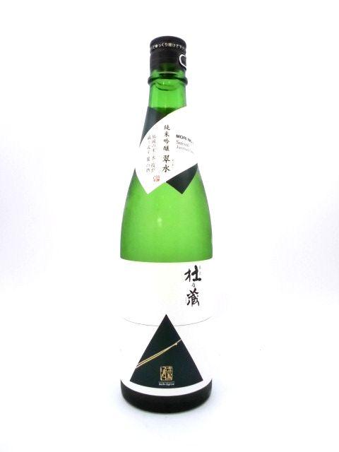 杜の蔵 純米吟醸 翠水 720ml