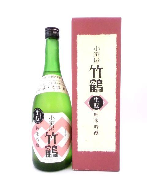小笹屋竹鶴 生もと純米吟醸原酒 720ml