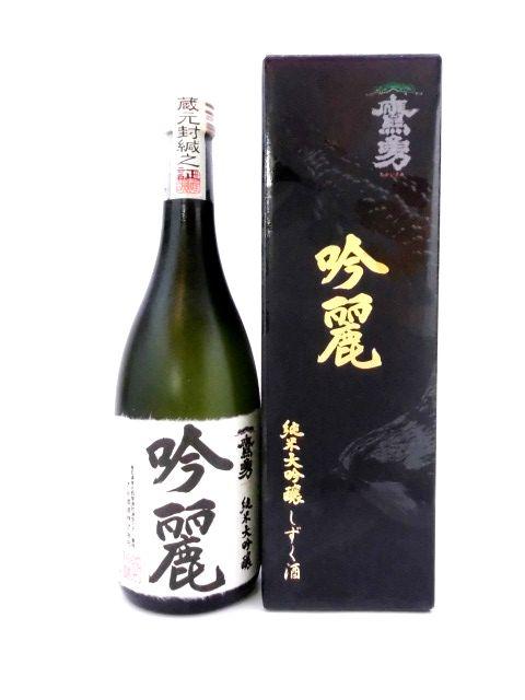 鷹勇 吟麗 純米大吟醸斗瓶取り雫酒 720ml