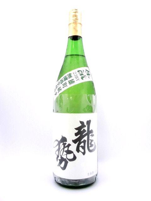 龍勢 生もと純米無濾過生原酒 雄町 1800ml