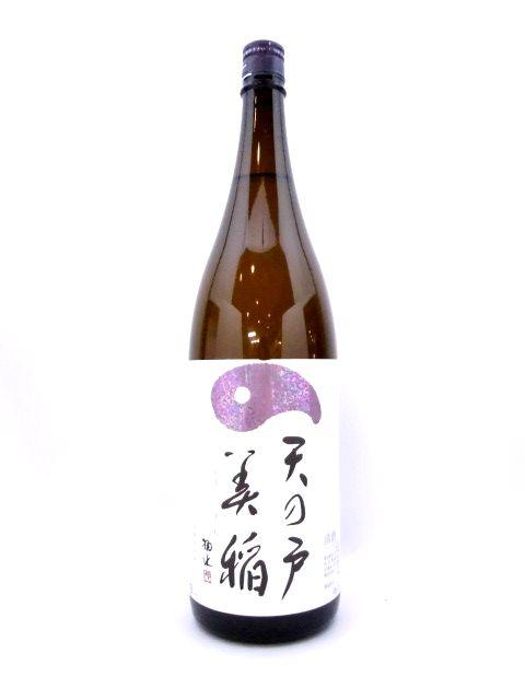 天の戸 特別純米 美稲 1800ml