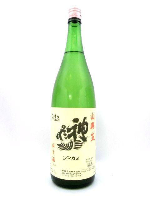 神亀 山廃純米生酒 1800ml
