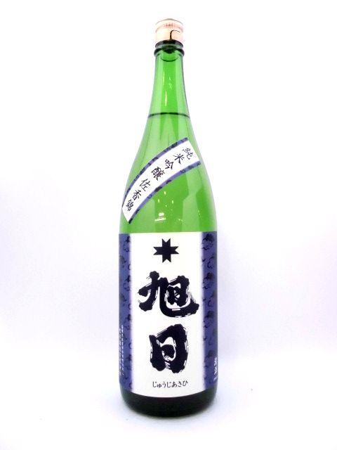 十旭日 純米吟醸 佐香錦 1800ml