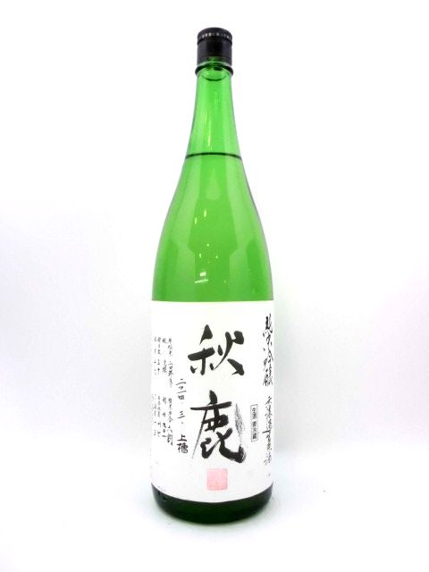 秋鹿 純米吟醸無濾過生原酒 1800ml