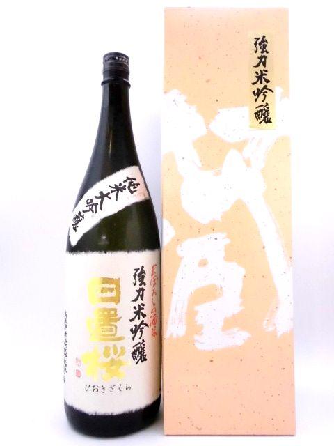 日置桜 純米大吟醸 強力 1800ml