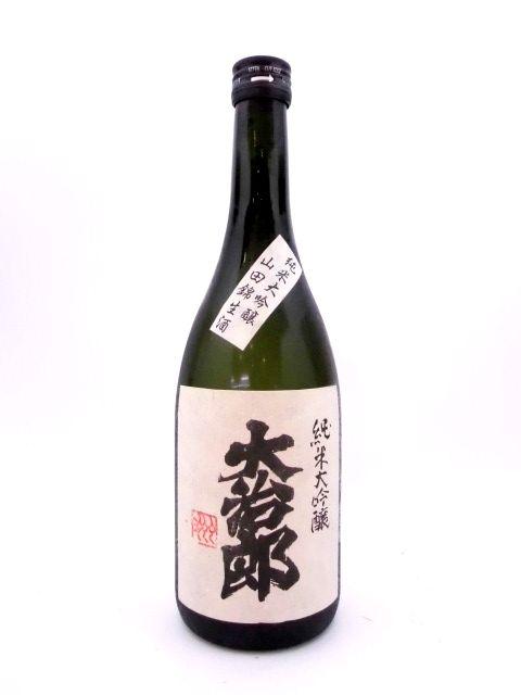 大治郎 純米大吟醸生酒 720ml