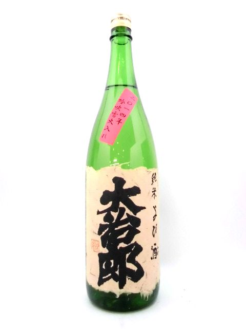 大治郎 純米 よび酒 1800ml