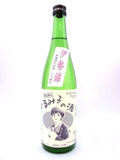 すっぴんるみ子の酒 伊勢錦 720ml