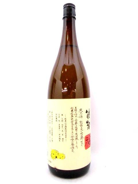 秋鹿 純米 能勢福 1800ml